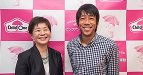 中村憲剛のイクメン対談 第6回 坪井節子さん